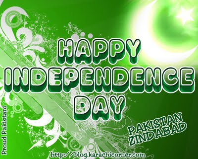 pakistan-independence-day-wallpapers