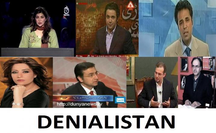 denialistan