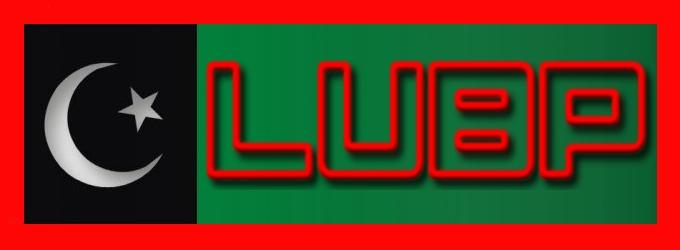 LUBP-Anas-Logo