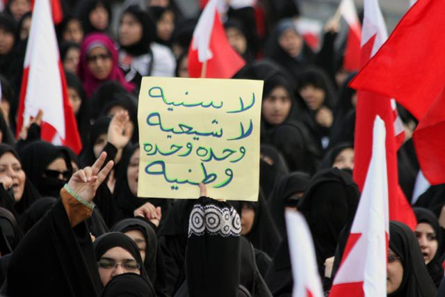 Apologists and proxies of the Bahraini Khalifa and the GCC are misrepresenting the Bahraini people's struggle for democracy as sectarianism and racism.