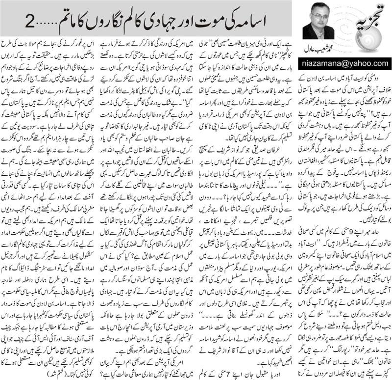 editorial6_n1 (1)