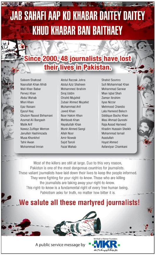 Journalists-killed-the-news