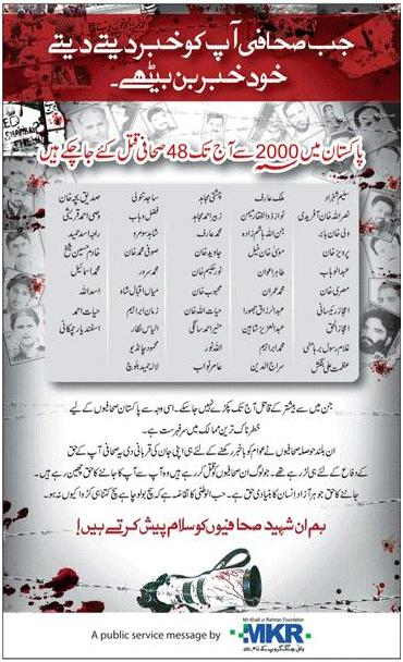 jang-ad-journalists-killed