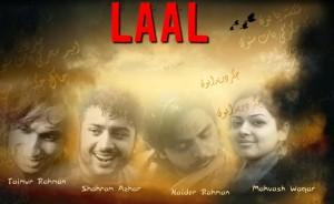 laal2