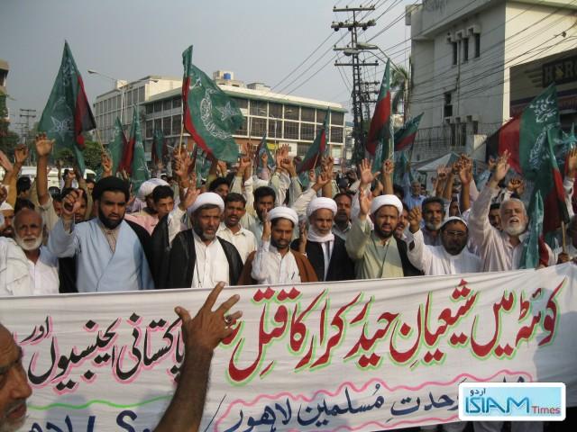 shia-protest1