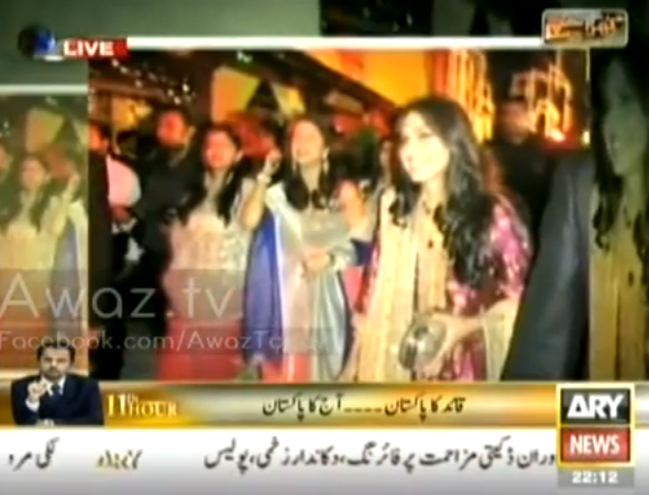 Big fat Geo wedding in Dubai: Tax evader Mir Shakil-ur-Rahman gave