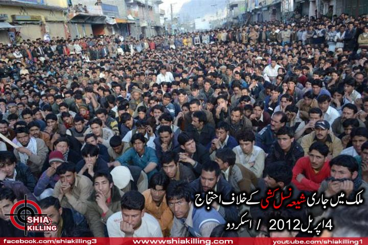 Shia Genocide In Gilgit Baltistan And The Role Of Non State Actors Lubp
