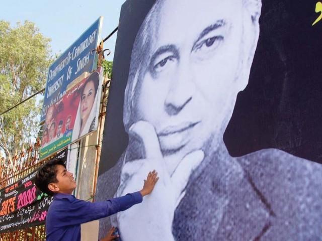 Zulfikar-ali-bhutto-PHOTO-SHAHID-ALI-EXPRESS-640×480