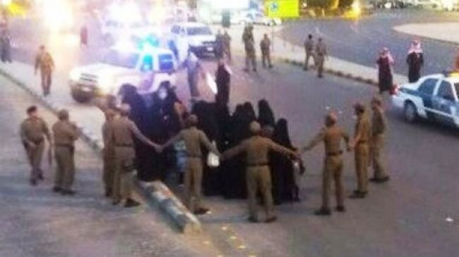 Security forces dispersed a protest in the central Saudi Arabian city of Buraidah and detained some 15 women on March 1, 2013