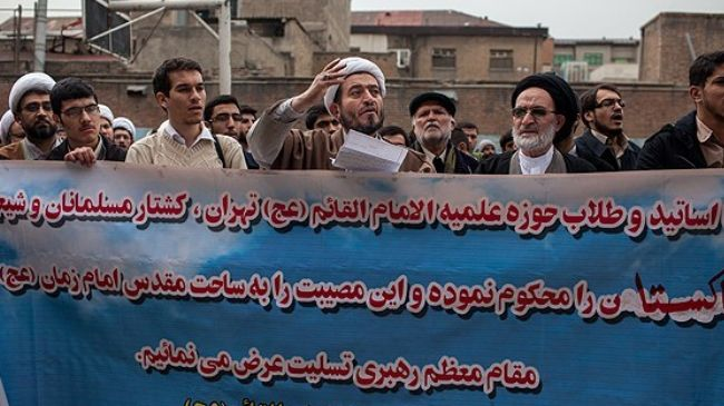 Iranian clerics demonstrate in protest to terrorist attacks targeting Shias in Pakistan, March 9, 2013.