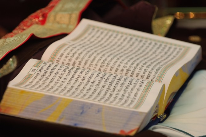 Sikh holy book desecrated again in Sindh – LUBP