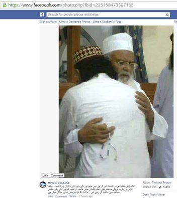 Rafi Usmani and Auranzeb Farooqi (banned Sipah Sahaba)