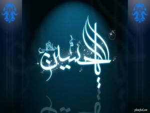 imam-husain-roza-shia-hussain-hazrat-ali-quotes-59682