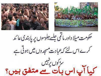 Ban on Milad and Majlis