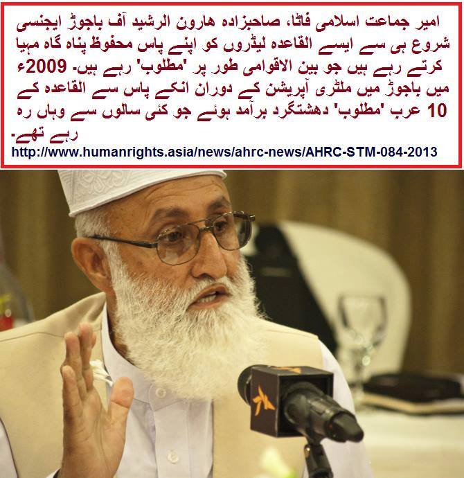 Jamaat-e-Islami and AlQaeda - Terrorism 5