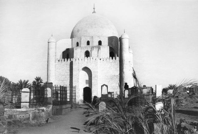 hajj 1924