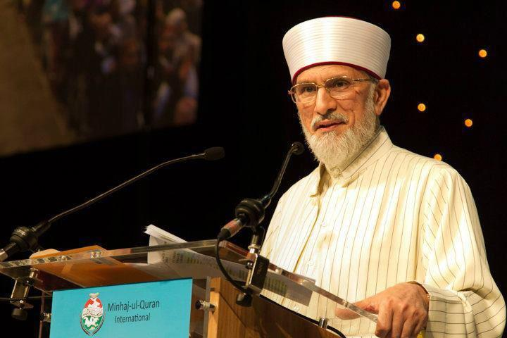 Tahir-ul-Qadri_at_Peace_for_Humanity_Conference_2011