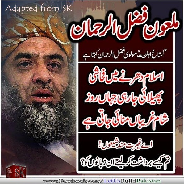Maulana Fazlur Rehman's abominable Anti Woman, Anti Shia statement