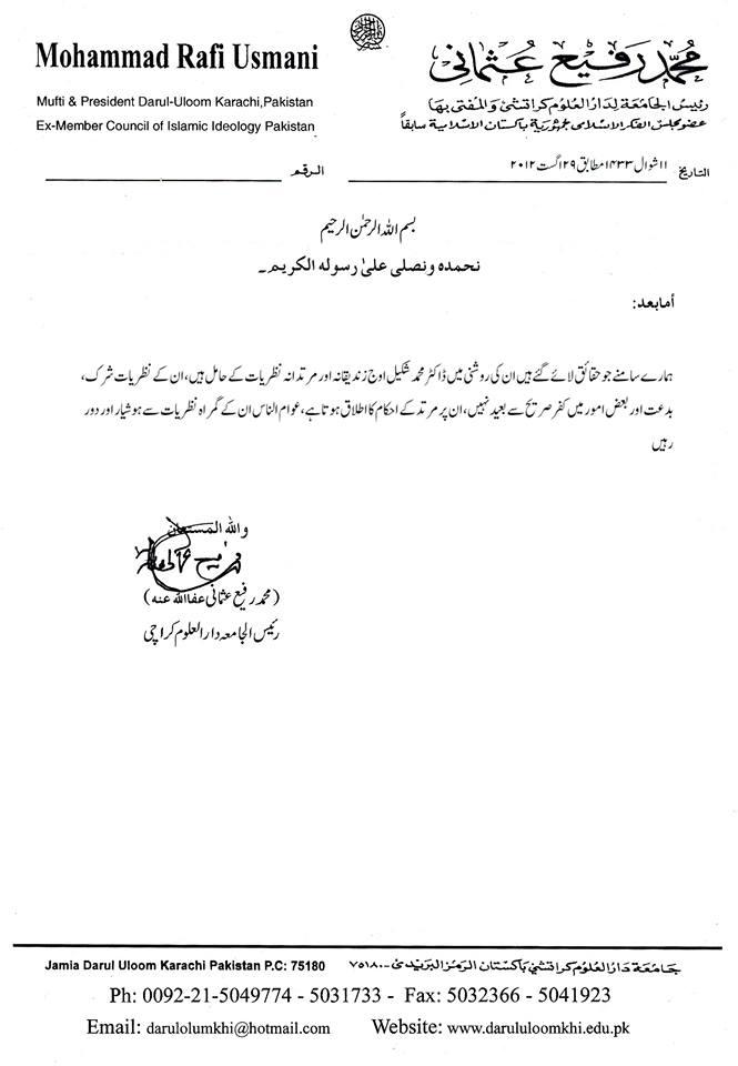 Shakeel Rafi Usmani Death Fatwa