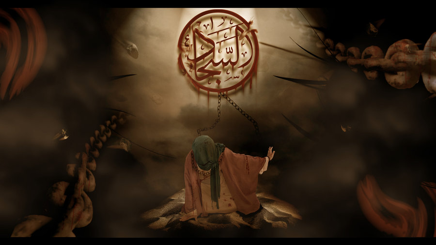 shahadat_imam_e_sajjad_as_by_dea_pride-d4k75fd