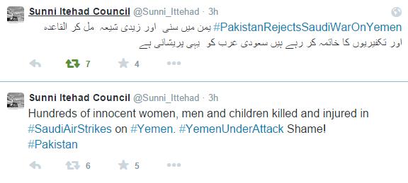 Sunni ithad