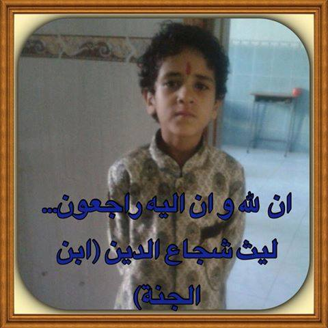 Laith Shujaa Al-Deen (dressed up in Indian clothes for school day) a bubbly seven year old, died this morning with the #US backed #Saudi bombing on Faj Attan #Yemen. Laith's house burnt & collapsed killing his father, mother and a helper in the house chores, left behind 12-year old girl Layal who studied in 7th grader. Rest in peace little Laith. #HandsOffYemen #KefayaWar. Source: Yemen Real News