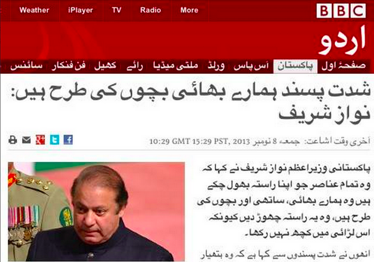 Nawaz Sharif has consistently maintained that Deobandi Terrorist Taliban are his misguided brothers and children