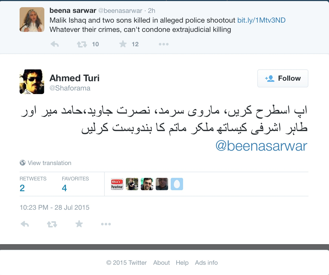 Beena Sarwar creating sympathy for Malik Ishaq gets a stinging response from Ahmed Turi