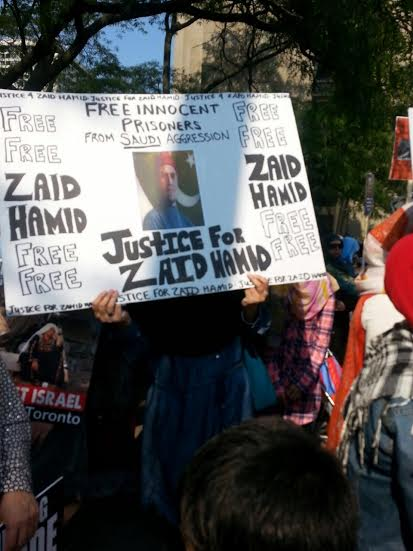 Justice for Zaid Hamid