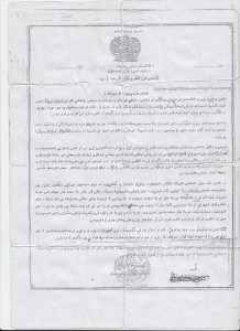 Molvi Zakir
