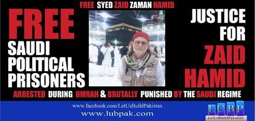 Zaid Hamid 2