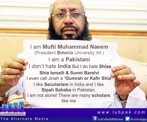The real Mufti Naeem