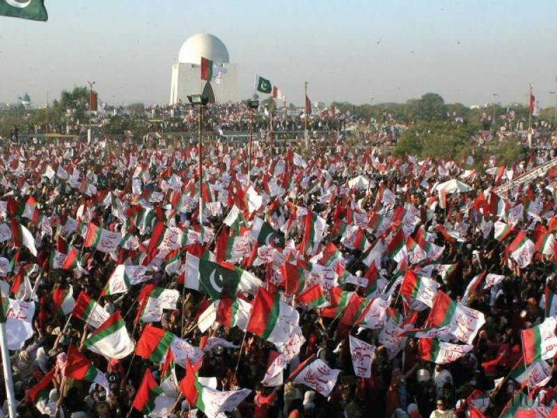 mqm-received-funding-from-india-1435145417-4658