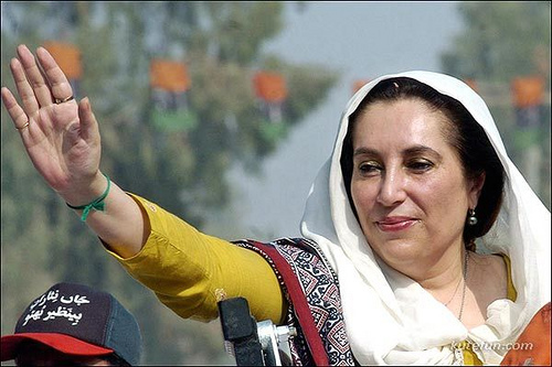 Benazir-Bhutto-Shaheed-HD-Images-Unique-Pics-And-College-Life-Pix-3