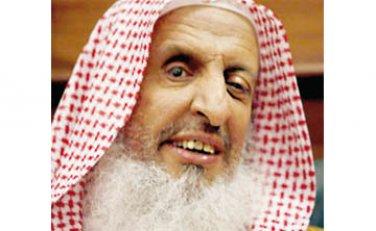 1-saudimufti_676600695274