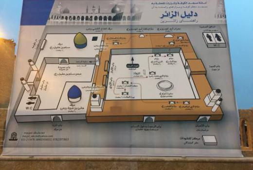 its-a-map-of-masjid-e
